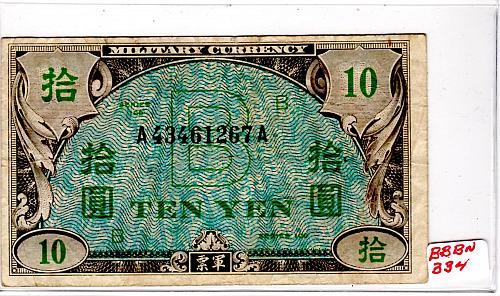 1945 JAPAN 10 YEN ALLIED MILITARY CURRENCY WORLD WAR 11