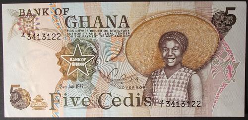 Ghana P15b 5 Cedis AU