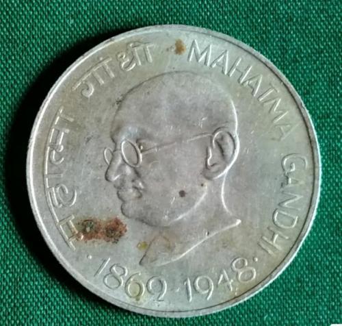10 RUPEE MAHATMA GANDHI COMMEMORATIVE INDIA COIN 1869-1948