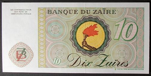 Zaire P27A 10 Zaires UNC63