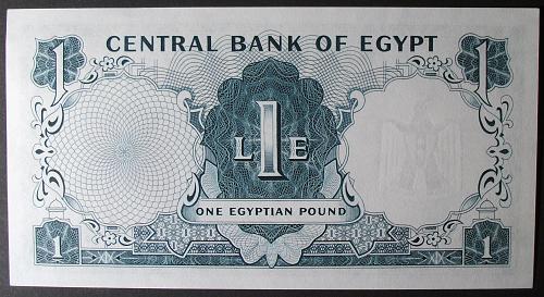 Egypt P37c Pound AU+