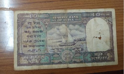 "10 Rupees, 1951, B. Rama Rau, (Phila D-3) with ""H"" prefix"