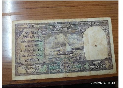 """INDIA 10 Rupees Bank Note, 1958, H.V.R. IYENGAR, (Phila D-6) with """"F"""" prefix"""