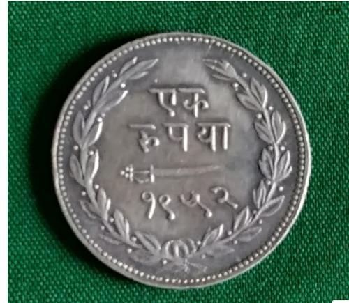 ONE RUPEE SILVER COIN 1952 OF SAYAJI RAO III OF BARODA STATE
