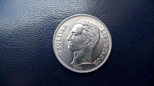 1967 Venezuela  Bolivar