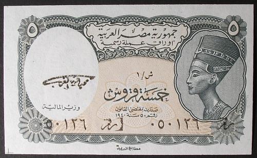 Egypt P185 5 Piastres UNC63