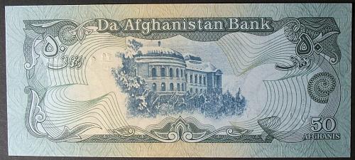 Afghanistan P57b 50 Afghanis UNC64