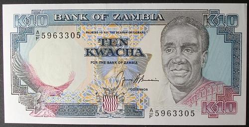 Zambia P31b 10 Kwacha AU+
