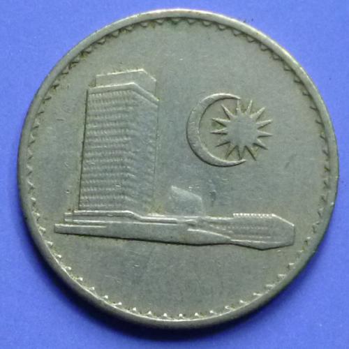 Malaysia 10 & 20 Cents 2 pcs 1973 km 3 & 4