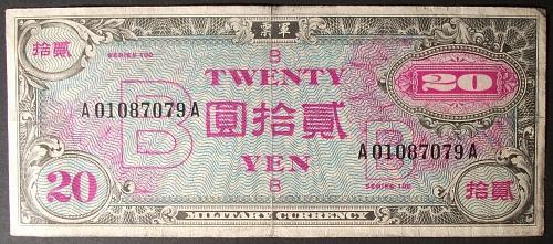 Japan P73a 20 Yen VF