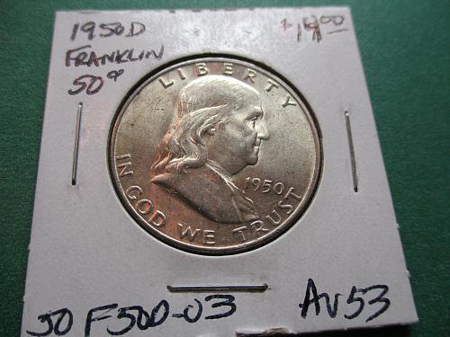 1950-D  AU53 Franklin Half Dollar.  Item: 50 F50D-03.