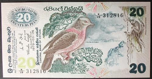 Sri Lanka P86a 20 Rupees UNC64
