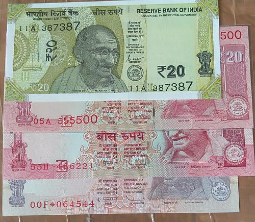India  Un-Circulated .. lot