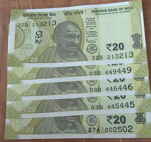 India  Un-Circulated . Repeat Number... lot