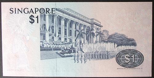 Singapore P9 Dollar AU