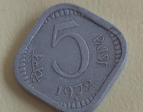 1)..1972 India used coin.. Hyderabad mint