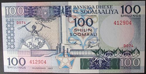 Somalia P35b 100 Shilin UNC63