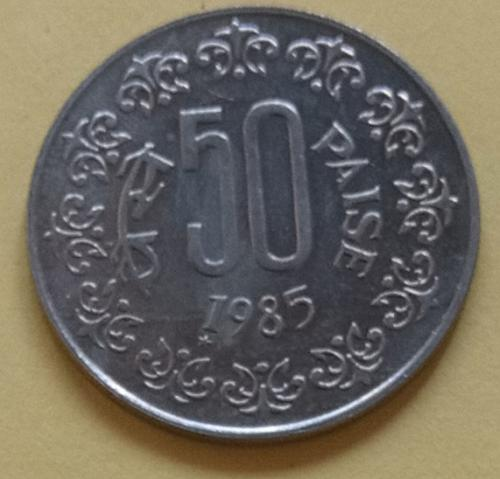 1985...India UNC  coin.. Hyderabad * mint