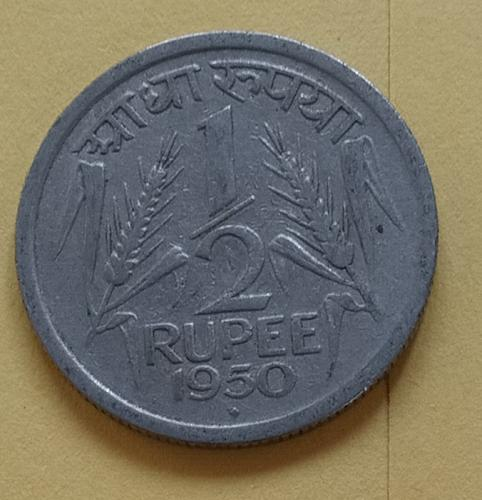 1950....India  circulated coin..