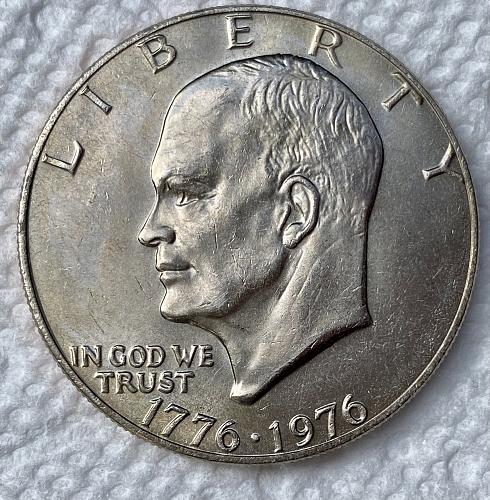 Uncirculated Bicentennial Ike Dollar coin Variety 1