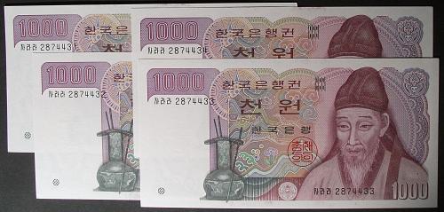 South Korea P47 1000 Won CU 4 Consecutive