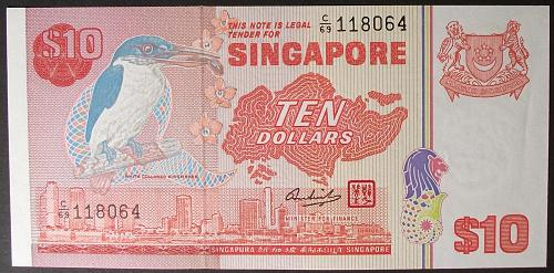Singapore P11a 10 Dollars AU