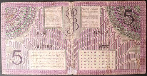 Netherlands Indies P87a 5 Gulden VG-F
