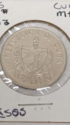 1995 Cuba 3 pesos  uncirculated coin, Che Guevara KM# 346a