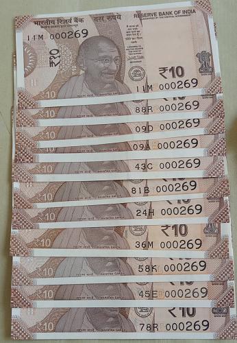 Matching No.  India 11..notes..UNC.. Rare