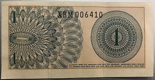 1964 Indonesia 1 Sen Banknote,   Vol. 2