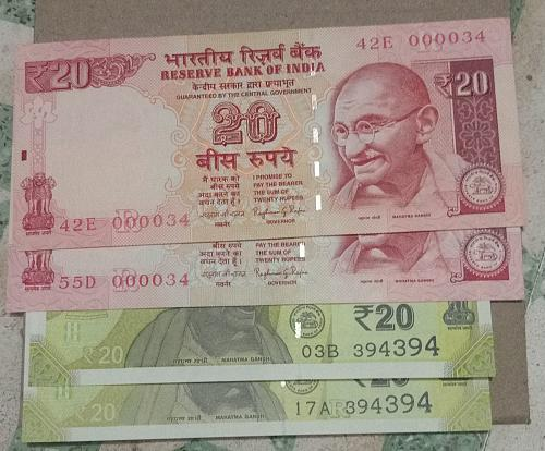 Matching No. India UNC notes 2 pair
