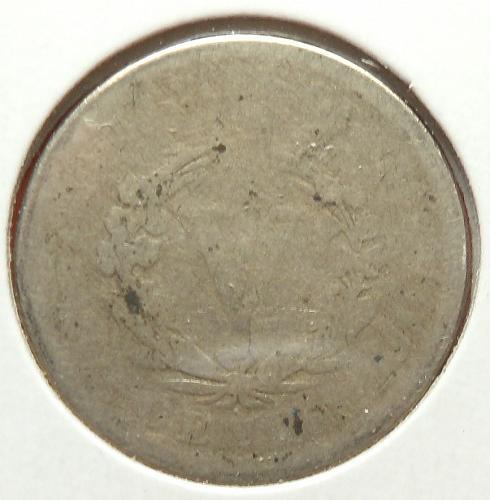 1887 Liberty Nickel  AG  #5-1887-1