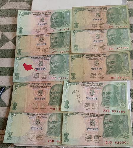 V)..India circulated lot..