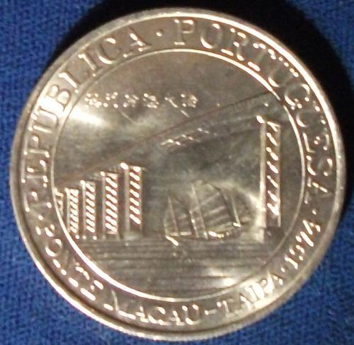1974 Macau 20 Patacas BU Mintage 1000 Pieces #2