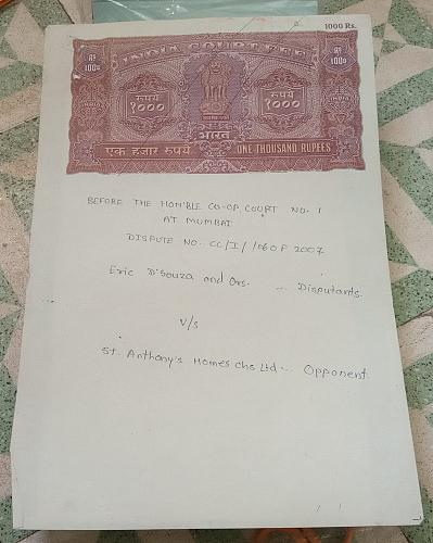 India court fee used paper see picture