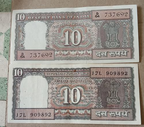 Two different..India note.. Circulated