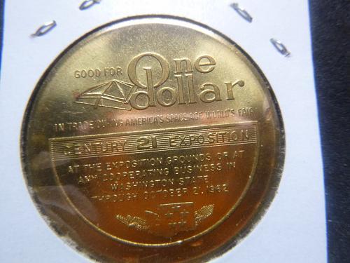 AMERICAN SPACE AGE 1962 WORLD FAIR COMMEMORATIVE COIN