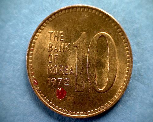 1972 KOREA-SOUTH TEN WON