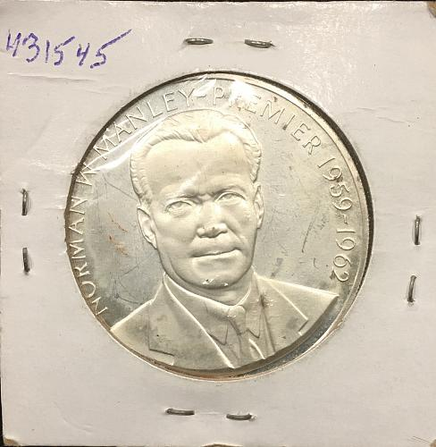 JAMICA  $5.00   1971   Silver   Proof
