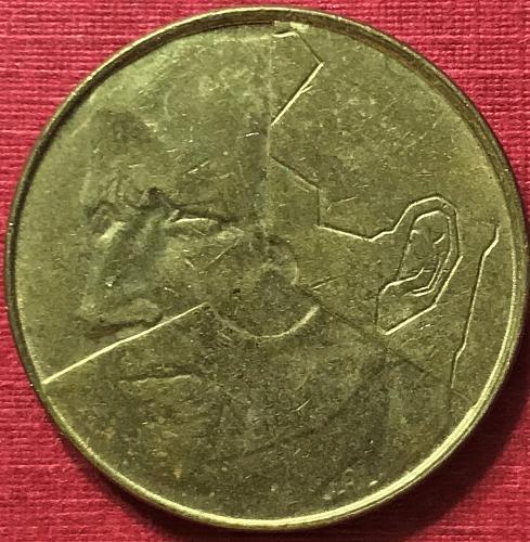 Belgium - 1993 - 5 Franks (Belgie)