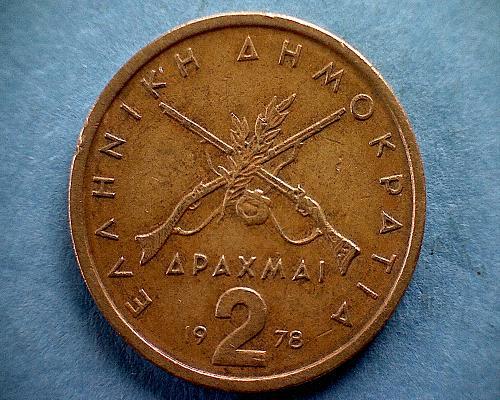 1978 GREECE TWO DRACHMAI