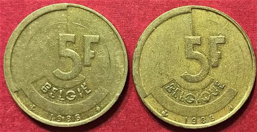 Belgium - 1986 - 5 Francs (Belgique) and 5 Franks (Belgie) [#3]