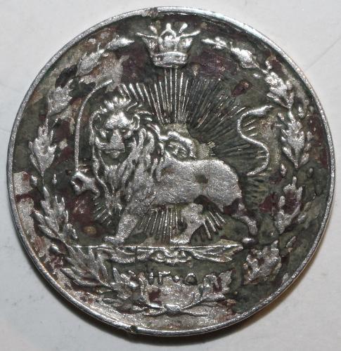 Iranian 100 Dinar Coin 1926 (1305) KM# 1092 Iran Persia Rezā Pahlavī One Hundr