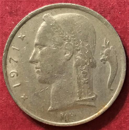 Belgium 1971 = 5 Francs (Belgique)