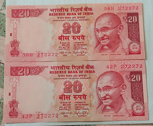 ..India ...UNC...lot.. matching number