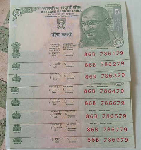 ..India ...UNC...lot.. matching number last 2