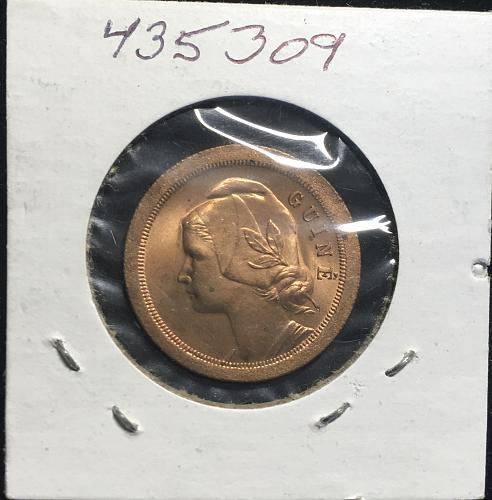 Portuguese Guinea  1933   20 Centimes