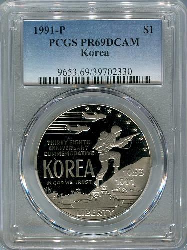 1991-P  KOREA  Commerative  PCGS  PR69DCAM