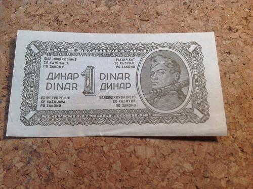 1944 Yugoslavia 1 Dinara