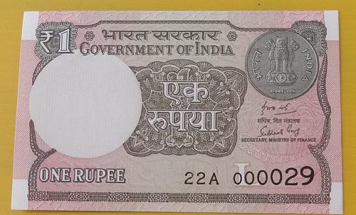 india ...low Number....000029 Uncirculated.